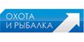 oxota_i_rybalka